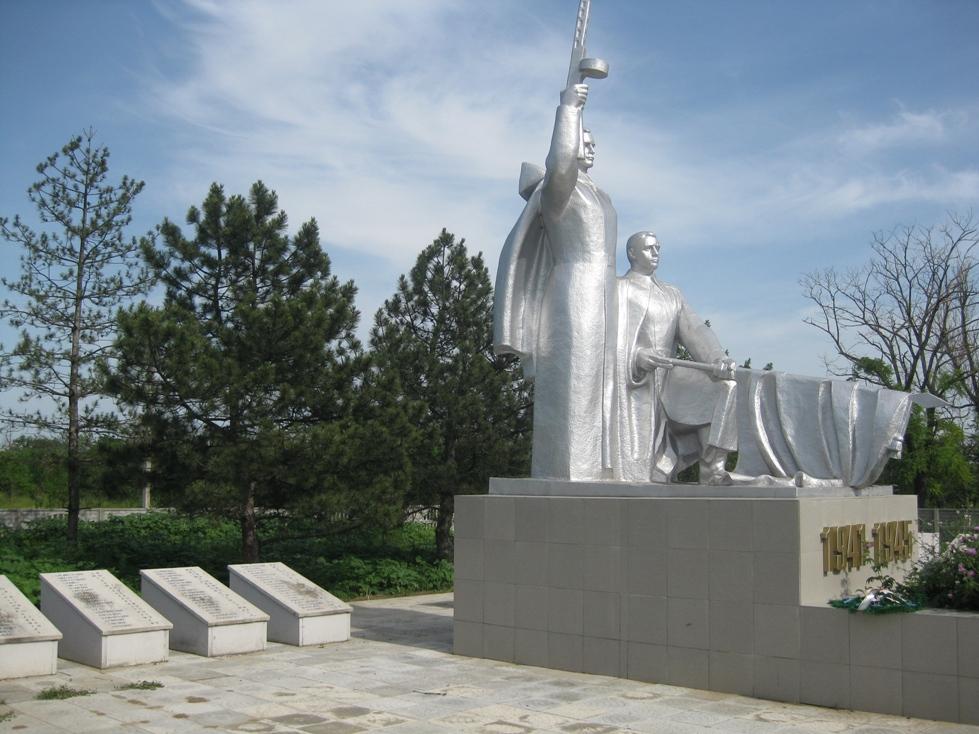 granit памятники купить сибай