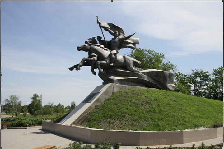 сальска памятники гдз исторические все города
